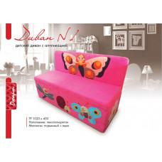 Детский диван с аппликацией