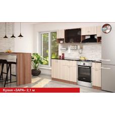 """Кухня """"Зара"""" 2,1 м"""