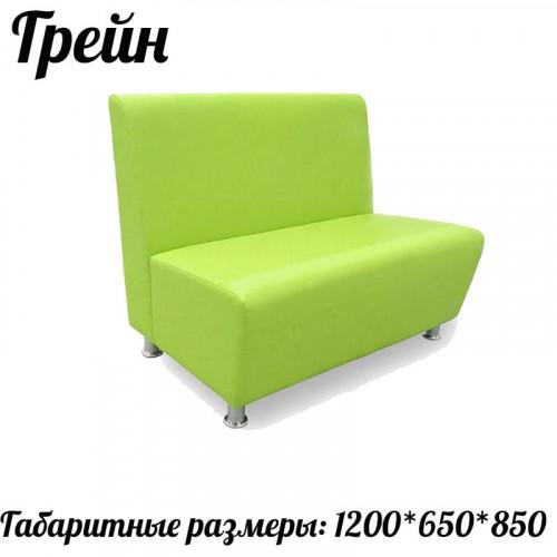 Купить Диван В Симферополе В Москве